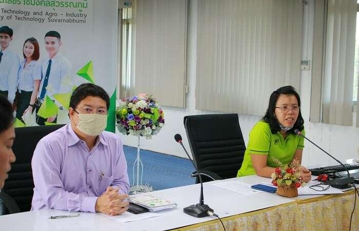 ประชุมสรุปรายงานผลการจัดโครงการกีฬาเกษตรอยุธยาเกมส์