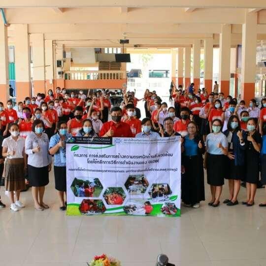 กิจกรรมวิเคราะห์น้ำ ดิน และความสูงของต้นไม้ ภายใต้โครงการ GLOBE Thailand ครั้งที่ 2