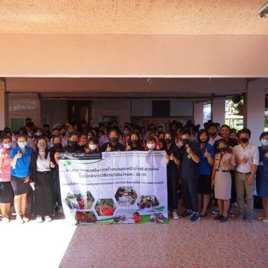 กิจกรรมวิเคราะห์น้ำ ดิน และความสูงของต้นไม้ ภายใต้โครงการ GLOBE Thailand ครั้งที่ 3