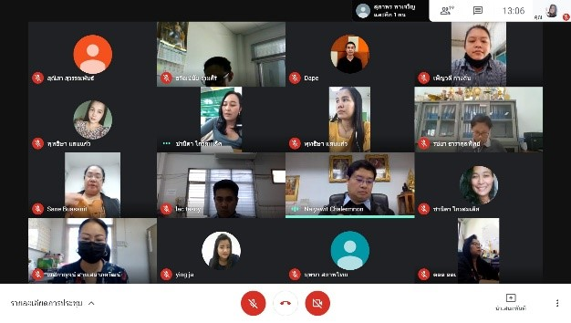 ประชุมคณะกรรมการขับเคลื่อนกิจกรรมภายใต้ความร่วมมือทางวิชาการ