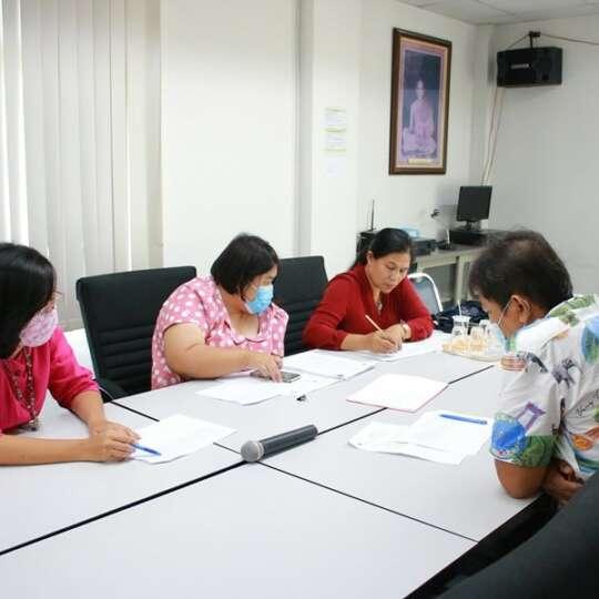 ประชุมพิจารณาทุนการศึกษา