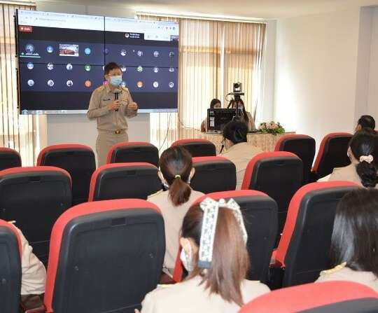ประชุมชี้แจงการเตรียมข้อมูลรายตำบล โครงการ 1 ตำบล 1 มหาวิทยาลัย