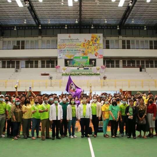 การแข่งขันกีฬาเกษตรอยุธยาเกมส์ ประจำปีการศึกษา 2563