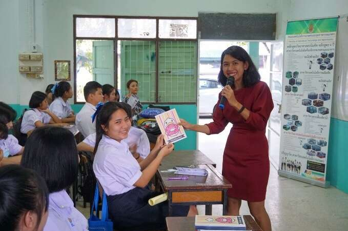 โครงการประชาสัมพันธ์หลักสูตร โรงเรียนอุทัย