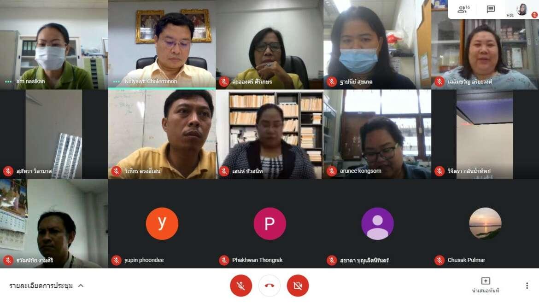ประชุมคณะกรรมการบริหารคณะ ครั้งที่ 2/2564