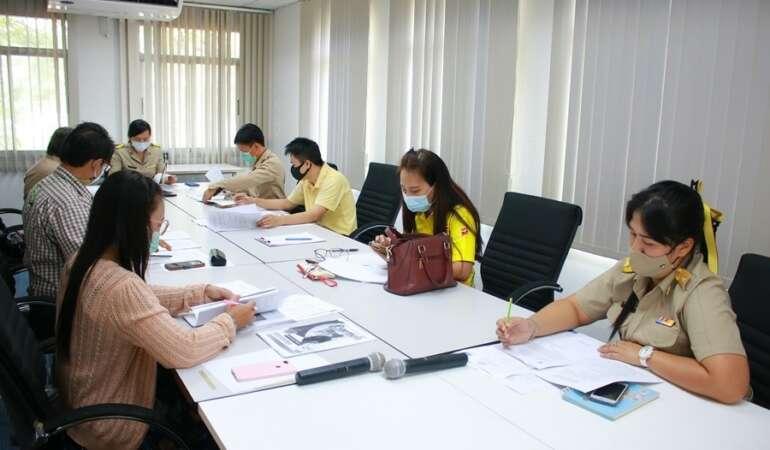 ประชุมคัดเลือกนักศึกษารางวัลความประพฤติดี ประจำปี 2564