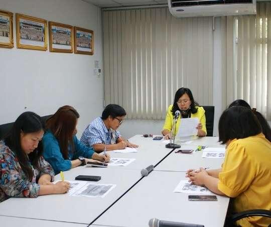ประชุมเตรียมความพร้อมการจัดนิทรรศการแสดงผลงาน