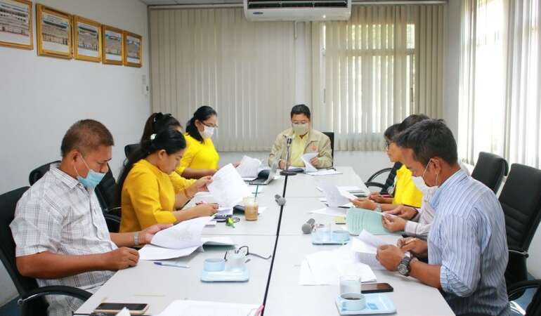 ประชุมการประเมินการปฏิบัติราชการ