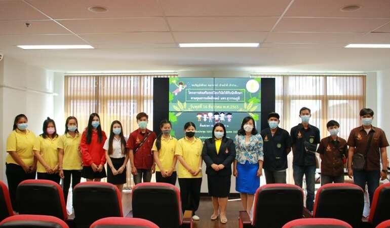 โครงการส่งเสริมระเบียบวินัยให้กับนักศึกษาตามคุณธรรมอัตลักษณ์ มทร.สุวรรณภูมิ