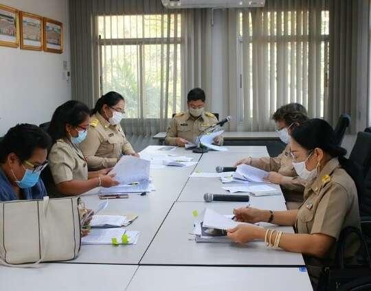 ประชุมคณะกรรมการกลั่นกรองการคัดเลือกข้าราชการพลเรือนดีเด่น ประจำปี พ.ศ. 2563