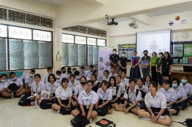 โครงการประชาสัมพันธ์หลักสูตร โรงเรียนบางปะอินราชานุเคราะห์